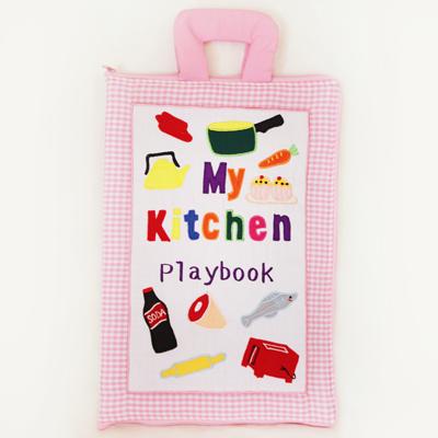 My Kitchen Playbook - Pink