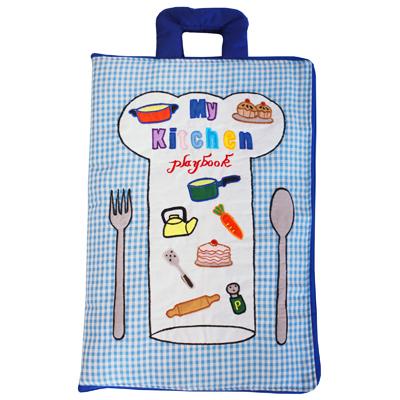 My Kitchen Playbook - Blue