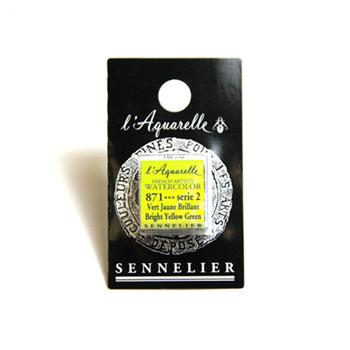 Sennelier Watercolour 1/2 Pan S2 - Bright Yellow Green