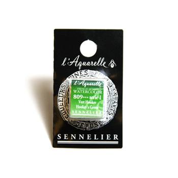 Sennelier Watercolour 1/2 Pan S1 - Hooker's Green