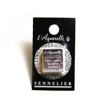 Sennelier Watercolour 1/2 Pan S1 - Ivory Black