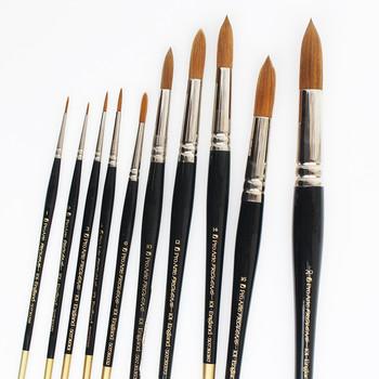 Series 101 - Prolene Watercolour Brush