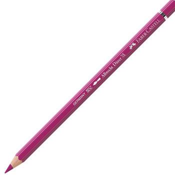 Albrecht Durer Watercolour Pencil Middle Purple Pink