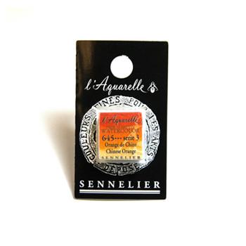 Sennelier Watercolour 1/2 Pan S3 - Chinese Orange