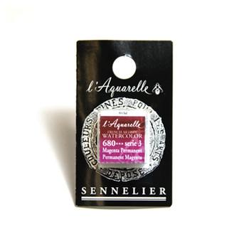 Sennelier Watercolour 1/2 Pan S3 - Permanent Magenta