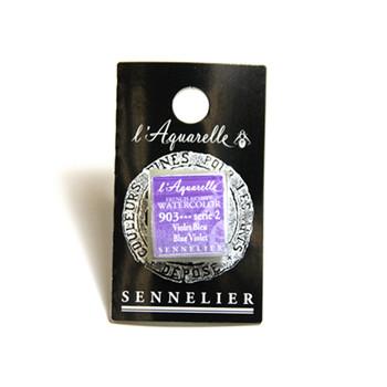 Sennelier Watercolour 1/2 Pan S2 - Blue Violet