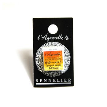 Sennelier Watercolour 1/2 Pan S3 - Red Orange