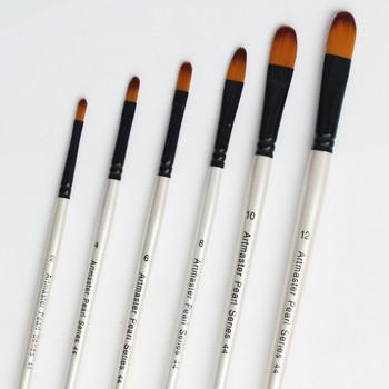 Pearl Watercolour Brush Filbert
