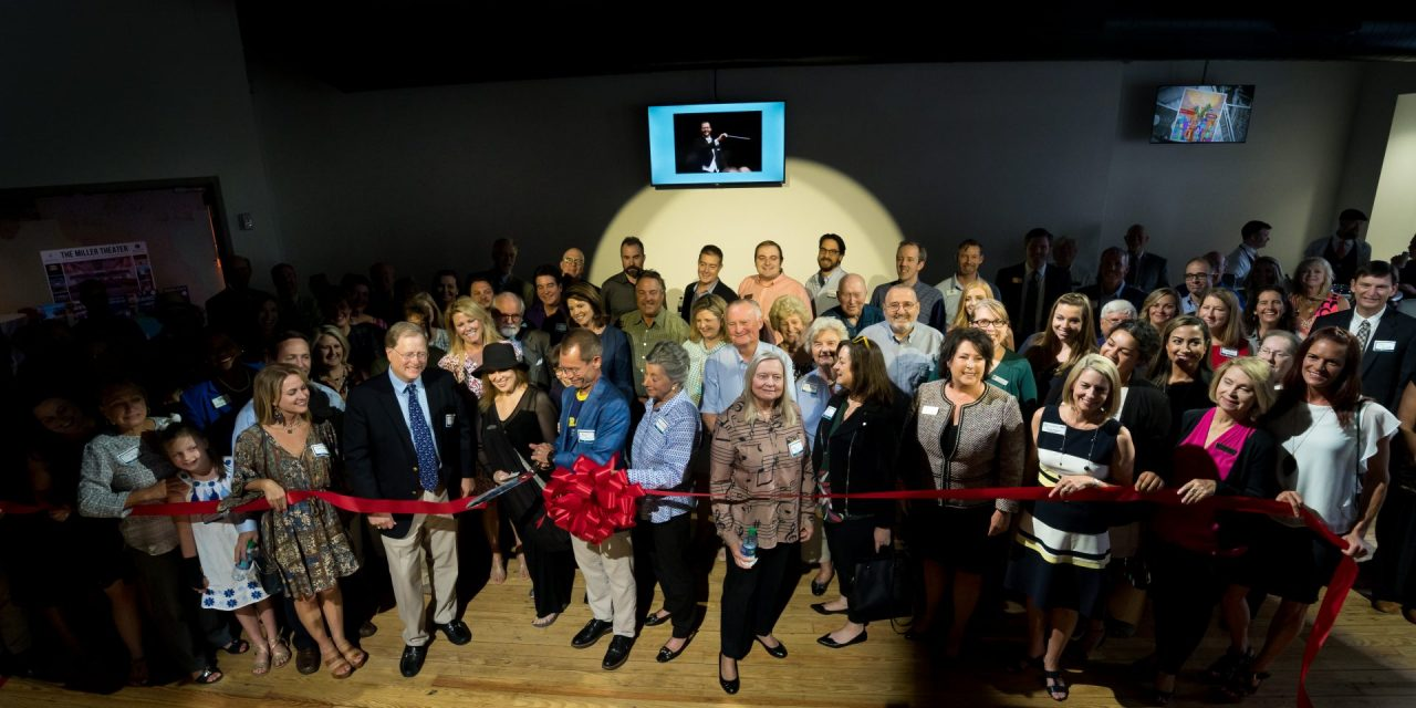 Miller Theater's Knox Music Institute opens