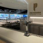 SoFi Stadium Preps for Second Wave of Sponsors