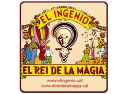 Foto de El Ingenio