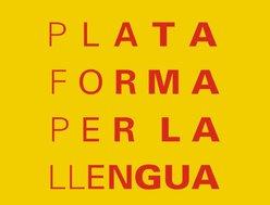 Foto de Comissió de joguines, Plataforma per la Llengua