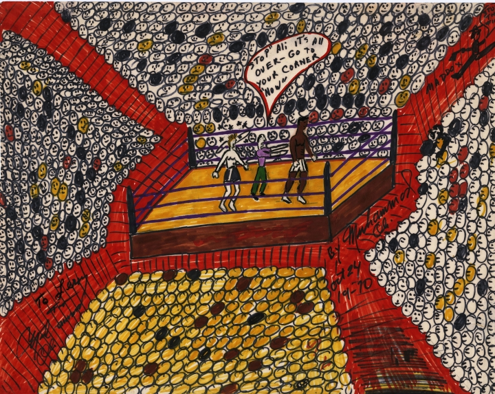This image released by the Muhammad Ali Center, shows original artwork created by boxing great Muhammad Ali. When Ali wasn't jabbing or dancing in the ring, he sometimes dabbled as an artist. Now, 15 drawings created by the boxing great are heading to the Muhammad Ali Center in his hometown of Louisville, Ky., the center announced Tuesday, Jan. 17, 2017. The Ali originals are being donated by the foundation created by the artist LeRoy Neiman, a longtime Ali friend. (Muhammad Ali/Muhammad Ali Center via AP)
