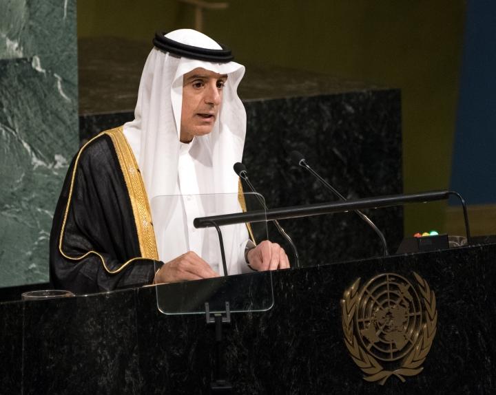 Saudi Arabian Foreign Minister Adel al-Jubeir addresses the United Nations General Assembly, Saturday, Sept. 23, 2017, at U.N. headquarters. (AP Photo/Craig Ruttle)