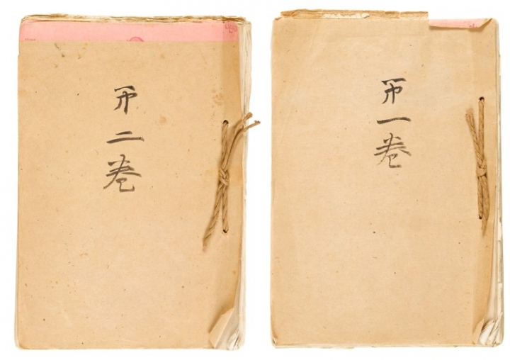 """Memoirs from Emperor Hirohito, titled in Japanese """"Emperor Showa's Monologue"""" transcribed by Terasaki Hidenari, will be auctioned at Bonhams Auction house in New York, is shown in this September 13, 2017 photo, provided December 5, 2017.    Courtesy Bonhams Auctions/Handout via REUTERS"""