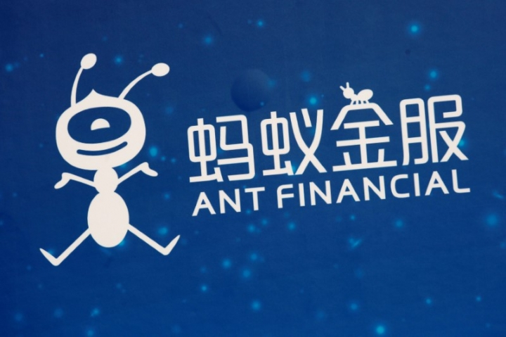 FILE PHOTO - A logo of Ant Financial is displayed at the Ant Financial event in Hong Kong, China November 1, 2016. REUTERS/Bobby Yip/ File Photo