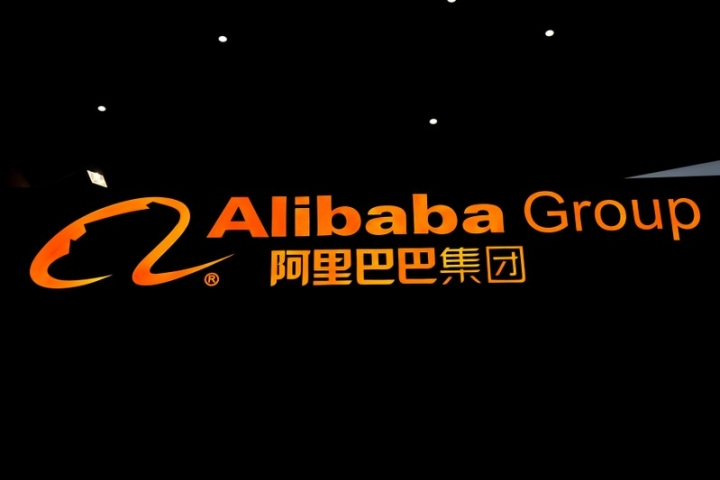 FILE PHOTO: A sign of Alibaba Group is seen during the fourth World Internet Conference in Wuzhen, Zhejiang province, China, December 3, 2017. REUTERS/Aly Song/File Photo