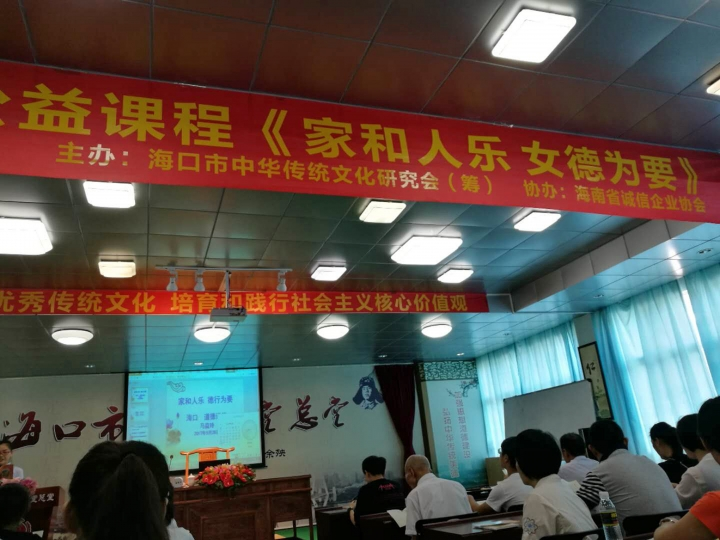 "In this undated photo provided by Women Awakening, students study beneath banners in a classroom at a female morality school in Haikou in southern China's Hunan Province. So-called ""female morality schools"" where women are taught to be subservient to men have sparked a storm of criticism in China. Such schools teach women not to fight back if their husbands beat them, avoid career aspirations and to do more housework. The foreground banner reads ""For family harmony and happiness, female morality is essential."" (Women Awakening via AP)"