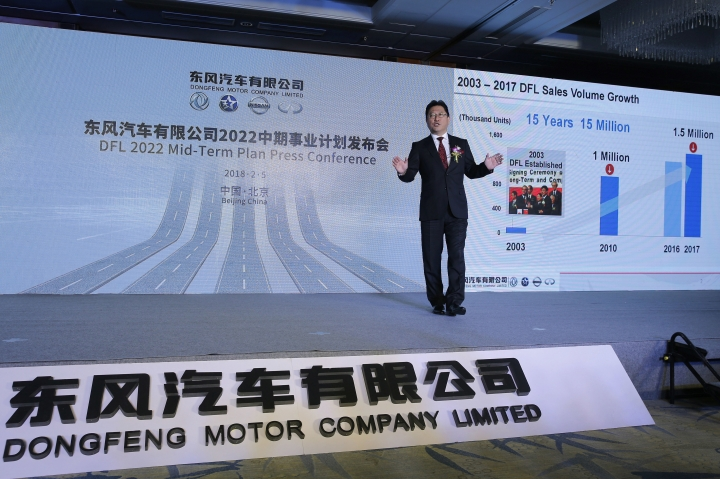 Dongfeng President Jun Seki speaks during its 2018-2022 midterm plan press conference in Beijing, Monday, Feb. 5, 2018. Nissan will start sales of its all-electric Leaf in China this year and develop 20 electric models with its Chinese partner over the next five years, the companies said Monday. The electric vehicles are part of a 60 billion yuan ($10 billion) investment plan through 2020 for Nissan Motor Co. and Dongfeng Motor Ltd. (AP Photo/Andy Wong)
