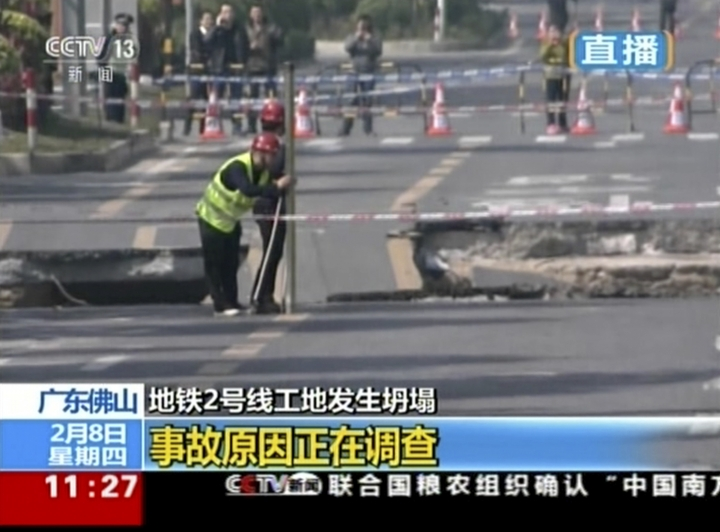 In this image taken from video footage run by China's CCTV via AP Video, officials work at the site of a road collapse in Foshan, southern China's Guangdong Province, Thursday, Feb. 8, 2018. Chinese authorities say a cave-in at a subway line construction site has killed people and left others missing. (CCTV via AP Video)