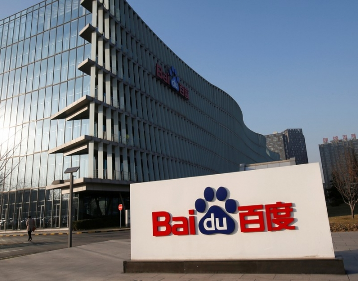 FILE PHOTO -  Baidu's company logo is seen at its headquarters in Beijing December 17, 2014. REUTERS/Kim Kyung-Hoon/File Photo