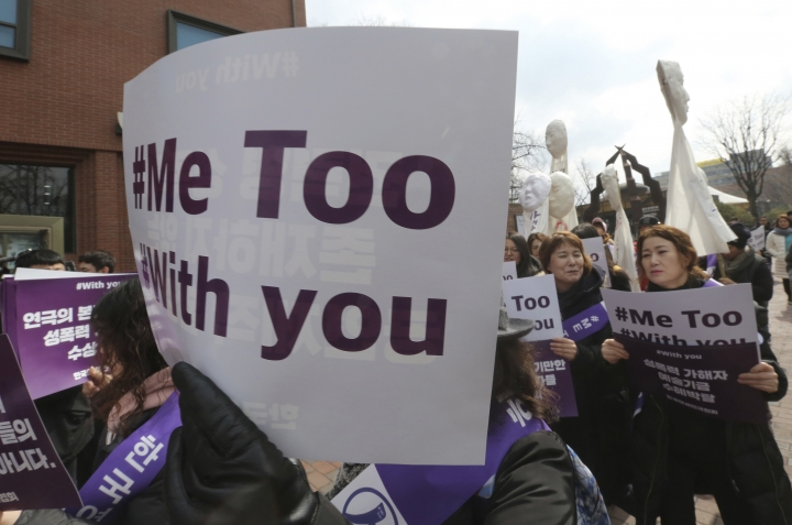 In this March 8, 2018, photo, South Korean actresses march during a rally supporting the #MeToo movement in Seoul, South Korea. In patriarchal South Korea, the MeToo movement has taken off with unexpected rapidity, toppling male celebrities including a prominent politician. While allegations of sexual abuse began to take toll on reputation of men in power, whether the victims will be able to seek justice and transform the conservative and patriarchal society hinges on changing male-centered views in judicial system and workplaces. (AP Photo/Ahn Young-joon)
