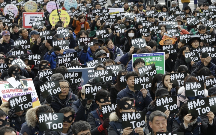 FILE - In this March 8, 2018, file photo, demonstrators supporting the #MeToo movement stage a rally to mark the International Women's Day in Seoul, South Korea. In patriarchal South Korea, the MeToo movement has taken off with unexpected rapidity, toppling male celebrities including a prominent politician. While allegations of sexual abuse began to take toll on reputation of men in power, whether the victims will be able to seek justice and transform the conservative and patriarchal society hinges on changing male-centered views in judicial system and workplaces. (AP Photo/Ahn Young-joon, File)