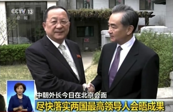 In this image taken from video footage by China's CCTV via AP Video, Chinese State Councilor and Foreign Minister Wang Yi, right, shakes hands with North Korea Foreign Minister Ri Yong Ho before their meeting in Beijing, Tuesday, April 3, 2018. Wang told North Korea's foreign minister on Tuesday that Beijing supports the North's planned summits with South Korea and the United States. (CCTV via AP Video)