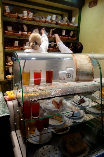 This Sept. 21, 2017 photo shows the historic Yaroslava bakery in Kiev, Ukraine. The bakery serves traditional treats, coffee and juices. Don't miss the cinnamon rolls and cranberry cake. (AP Photo/Nicole Evatt)