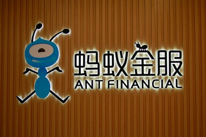 FILE PHOTO: The logo of Ant Financial Services Group, Alibaba's financial affiliate, is pictured at its headquarters in Hangzhou, Zhejiang province, China January 24, 2018.  REUTERS/Shu Zhang/File Photo