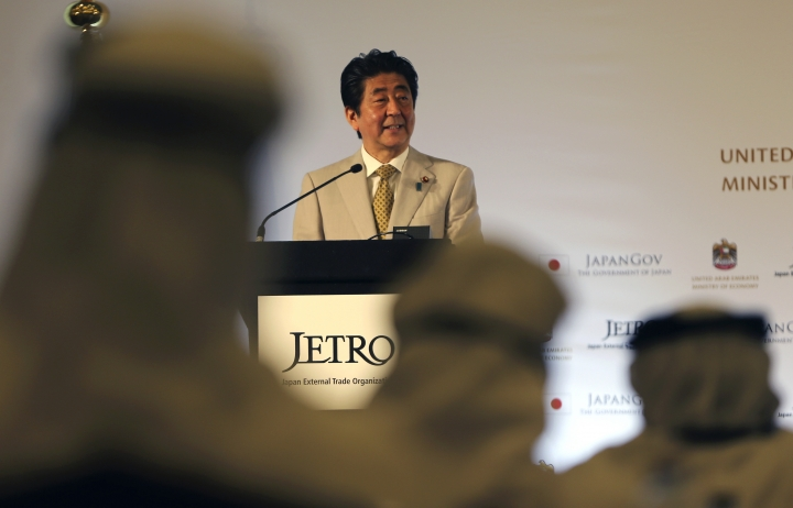 Japanese Prime Minister Shinzo Abe talks during the Japan-UAE Business Forum in Abu Dhabi, United Arab Emirates, Monday, April 30, 2018. (AP Photo/Kamran Jebreili)
