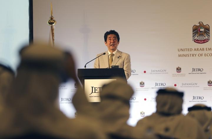 Japanese Prime Minister Shinzo Abe delivers a speech during the Japan-UAE Business Forum in Abu Dhabi, United Arab Emirates, Monday, April 30, 2018. (AP Photo/Kamran Jebreili)