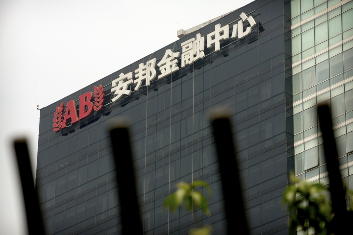 The logo of the Anbang Insurance Group is seen on the company's offices in Beijing, Thursday, May 10, 2018. A court in Shanghai sentenced the founder of the Chinese insurance company that owns New York City's Waldorf Hotel to 18 years in prison on Thursday after he pleaded guilty to fraudulently raising billions of dollars from investors, state media reported. (AP Photo/Mark Schiefelbein)