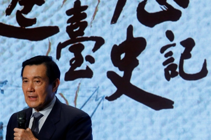 Former Taiwan President Ma Ying-jeou attends an event in Taipei, Taiwan May 15, 2018. REUTERS/Tyrone Siu