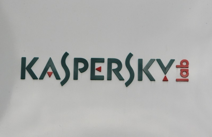 FILE PHOTO: The logo of the anti-virus firm Kaspersky Lab is seen at its headquarters in Moscow, Russia September 15, 2017. REUTERS/Sergei Karpukhin/File Photo