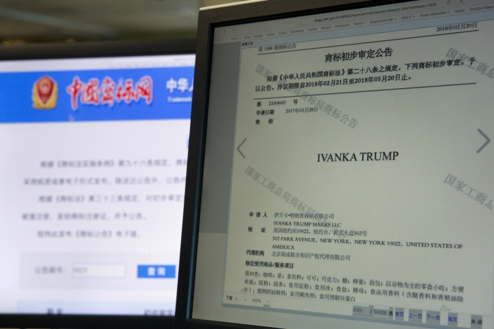 A computer screen displays an announcement on the Chinese Trademark Office website approving of the Ivanka Trump trademark to be used in wide variety of products from beverages to instant noodles and spices in Beijing, China, Monday, May 28, 2018. China has approved 13 Ivanka Trump trademarks in the last three months and granted provisional approval for eight more, raising fresh conflict-of-interest questions about the White House. (AP Photo/Ng Han Guan)