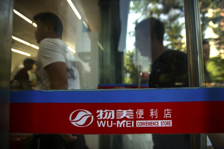Customers enter a Wumei convenience store, part of the Wumart Stores retail company, in Beijing, Thursday, May 31, 2018. China's supreme court has thrown out the fraud conviction of a retail tycoon in an unusual gesture of official leniency toward entrepreneurs amid a string of high-profile detentions and prosecutions that has rattled the Chinese business world. (AP Photo/Mark Schiefelbein)