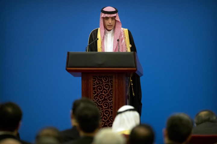 Saudi Arabia's Foreign Minister Adel al-Jubeir speaks during the opening session of the 8th Ministerial Meeting of the China-Arab States Cooperation Forum in Beijing, Tuesday, July 10, 2018. China's President Xi Jinping has pledged more than $23 billion in lines of credit, loans and humanitarian assistance to Arab countries in a major push for influence in the region. (AP Photo/Mark Schiefelbein)