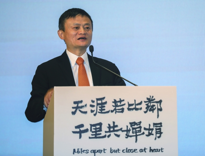 In this June 25, 2018, photo, Jack Ma, chairman of Alibaba Group speaks at the ceremony to launch a blockchain-base remittance solution in Hong Kong. Jack Ma, who founded e-commerce giant Alibaba Group and helped to launch China's online retailing boom, announced Monday, Sept. 10, 2018 that he will step down as the company's chairman next September. In a letter released by Alibaba, Ma said he will be succeeded by CEO Daniel Zhang. Ma handed over the CEO's post to Zhang in 2013 as part of what he said was a succession process developed over a decade. (Chinatopix via AP)