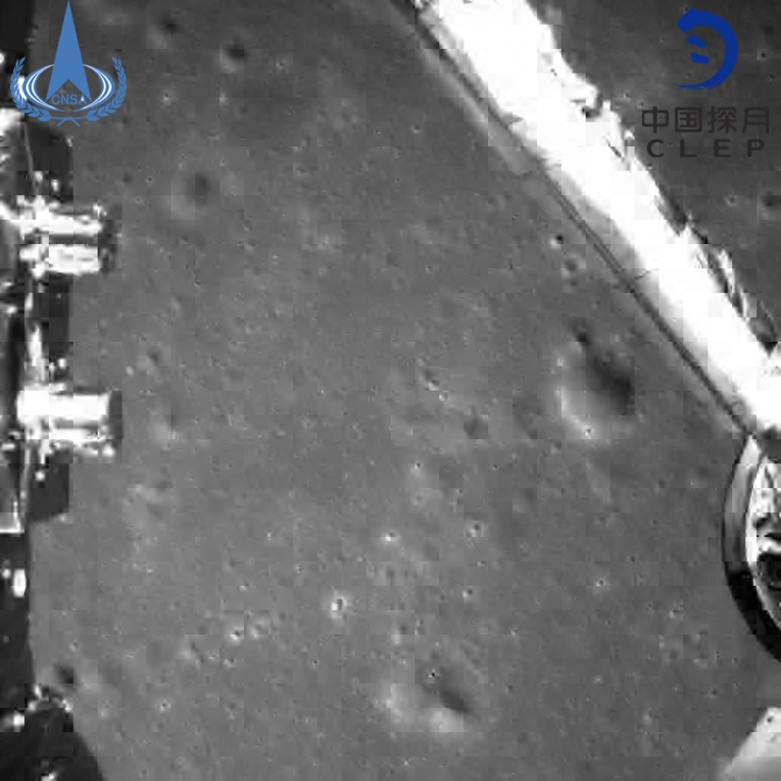 This photo provided on Jan. 3, 2019, by China National Space Administration via Xinhua News Agency shows an image taken by China's Chang'e-4 probe during its landing process. A Chinese spacecraft on Thursday, Jan. 3, made the first-ever landing on the far side of the moon, state media said. The lunar explorer Chang'e 4 touched down at 10:26 a.m., China Central Television said in a brief announcement at the top of its noon news broadcast. (China National Space Administration/Xinhua News Agency via AP)