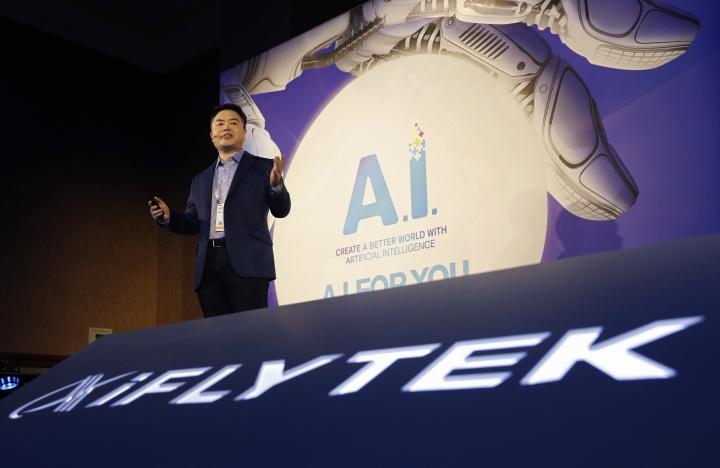 iFLYTEK vice president Steven Li speaks during an iFLYTEK news conference before CES International, Sunday, Jan. 6, 2019, in Las Vegas. (AP Photo/John Locher)