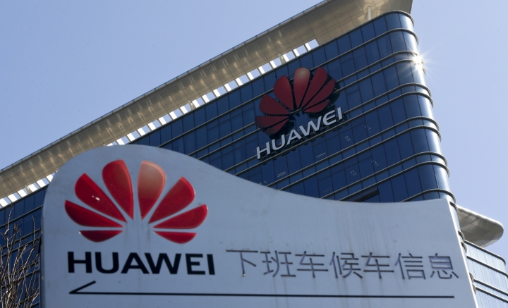FILE - This Tuesday, Dec. 18, 2018 file photo, shows the Huawei office building at its research and development centre at Dongguan in south China's Guangdong province. The charity founded by Britain's Prince Charles, The Prince's Trust, said in a statement Thursday Jan. 24, 2019, it's not accepting any more donations from Huawei, the latest setback for the Chinese telecom giant as it battles allegations it's a cybersecurity risk. (AP Photo/Andy Wong, File)
