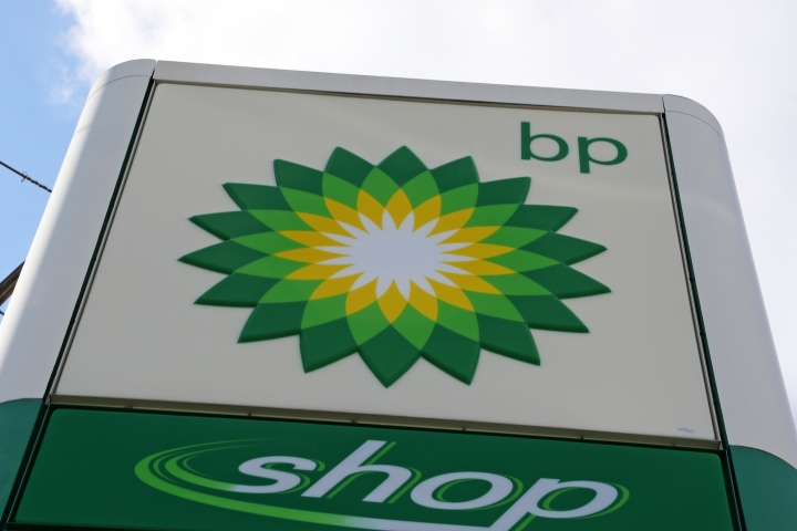 FILE - In this Friday, March 17, 2017 file photo, the sign at a BP gas station in downtown Pittsburgh. The board of energy giant BP says it will support a resolution from a group of institutional investors to describe how its strategy is consistent with the Paris climate change accords, it was reported on Friday, Feb. 1, 2019. (AP Photo/Gene J. Puskar, File)