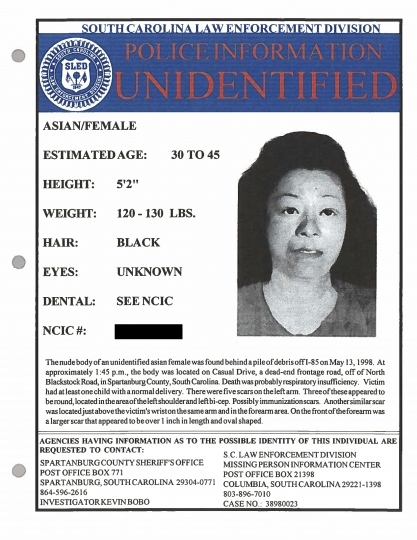 Myoung Hwa Cho is shown on a poster provided by the Spartanburg County, South Carolina, Sheriff's Office. More than 20 years after the bodies of Myoung Hwa Cho, and a 10-year-old boy were found 215 miles apart in separate states beside Interstate 85, investigators now say they were a mother and son and the boy's father has confessed to killing them. (Spartanburg County, South Carolina, Sheriff's Office via AP)