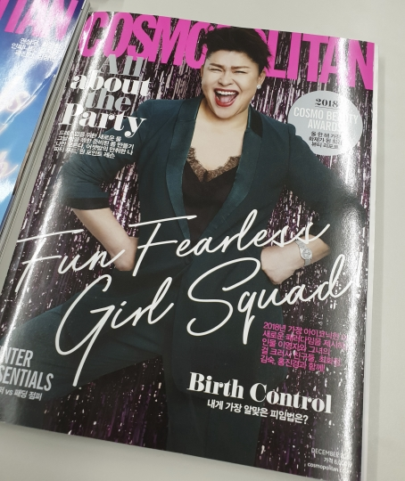 This Jan. 23, 2019, photo, shows the Cosmopolitan Korea Magazine cover with a popular South Korean comedian Lee Young-ja during an interview of Park Jiehyun, features director at Cosmopolitan Korea, in Seoul, South Korea. In its December issue, Cosmopolitan Korea featured a popular South Korean comedian, Lee Young-ja, as the cover model. Lee is larger than the typical skinny cover models the magazine uses. (AP Photo/Jung Yoon Kim)
