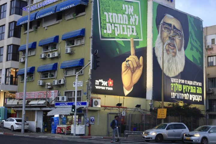 "A billboard shows Hezbollah militant leader Hassan Nasrallah above a major highway in Tel Aviv, Israel, Sunday, Feb. 10, 2019, as the face of a satirical eye-catching, plastic bottle recycling campaign. Above Nasrallah's finger reads the caption: ""I don't recycle bottles."" and beneath him, the poster says: ""Nasrallah has been stuck in a bunker for 12 years. What is your excuse?"" (AP Photo/Ariel Schalit)"