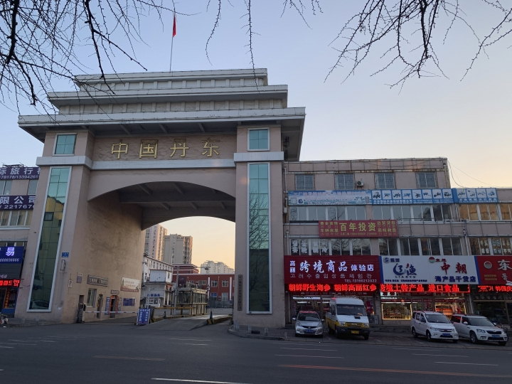 Businesses line the sides of the entrance of the port office in the Chinese city of Dandong bordering North Korea in northeastern China's Liaoning Province, Saturday, Feb. 23, 2019. Over the past few decades, North Korea has receded into irrelevance as the contrast with China has grown starker. Many Chinese now regard North Korea as a curious relic of the past, and Dandong does a roaring trade in tourism centered on China's neighbour across the water. (AP Photo/Dake Kang)