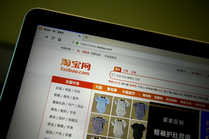 The home page of Chinese e-commerce site Taobao is seen on a computer screen in Beijing, Thursday, April 11, 2019. The mother of a Chinese child model has apologized after videos of her appearing to beat her daughter appeared online, sparking outrage and debate about the country's highly competitive child modeling industry. Internet users identified the child as Niuniu, a 3-year-old girl who models clothes sold on e-commerce website Taobao. (AP Photo/Mark Schiefelbein)