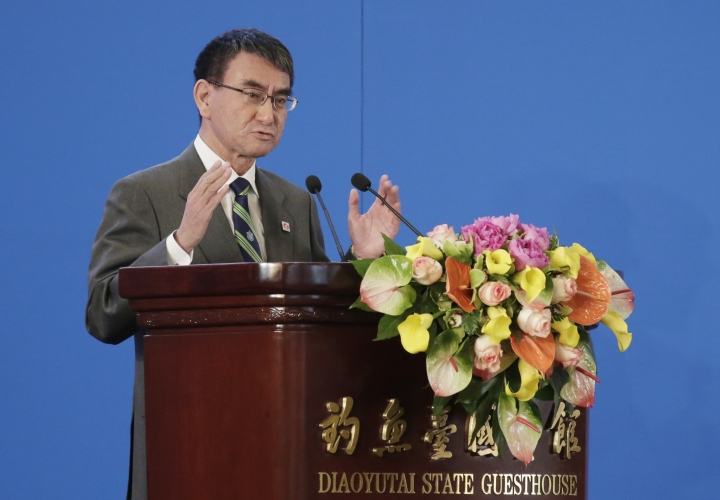Japanese Foreign Minister Taro Kono speaks at an opening ceremony for the Japan-China year of youth exchange at Diaoyutai State Guesthouse in Beijing, China, Sunday, April 14, 2019.(Jason Lee/Pool Photo via AP)