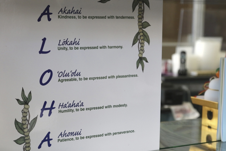"""This Tuesday, April 16, 2019 photo shows a sign inside Aloha Poke Shop, a store in Honolulu that received a letter from Chicago-based Aloha Poke Co. saying the Illinois company had trademarked """"Aloha Poke"""" and the Hawaii company would need to change its name. Hawaii lawmakers are considering adopting a resolution calling for the creation of legal protections for Native Hawaiian cultural intellectual property. (AP Photo/Audrey McAvoy)"""